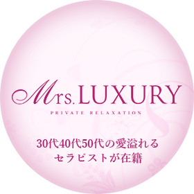 Mr's.LUXURY
